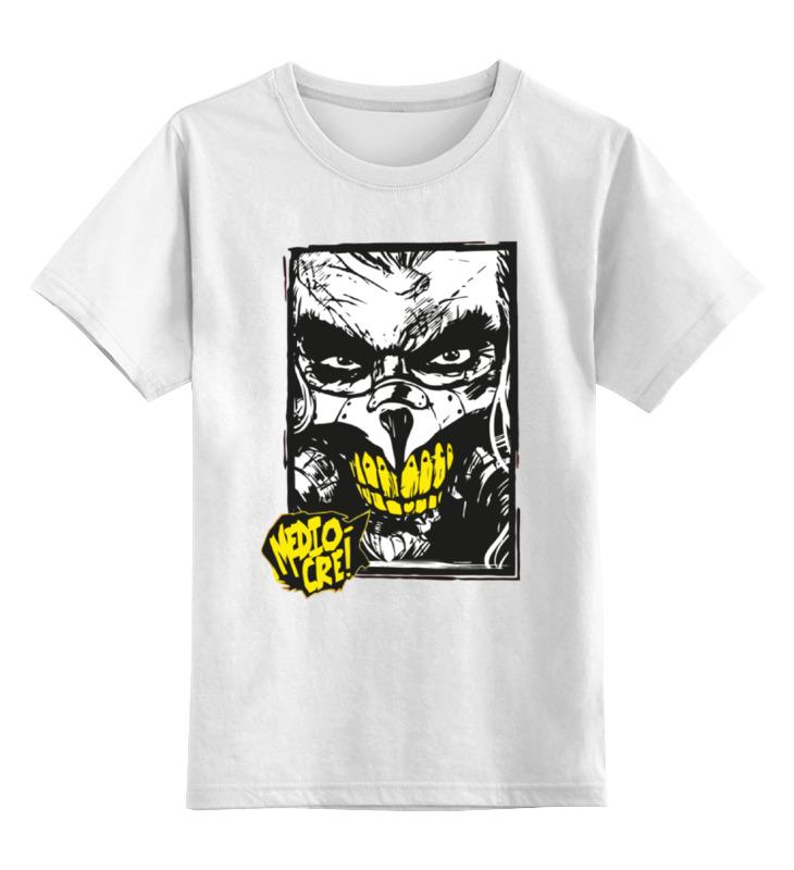 Детская футболка классическая унисекс Printio Бессмертный джо (безумный макс) детская футболка классическая унисекс printio бессмертный джо валхалла