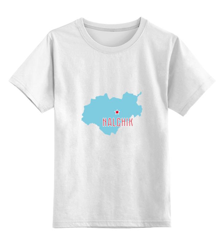 Детская футболка классическая унисекс Printio Республика кабардино-балкария. нальчик футболка рингер printio республика кабардино балкария нальчик