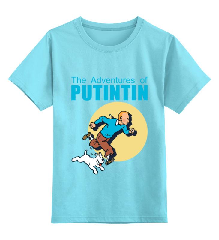 Детская футболка классическая унисекс Printio Приключения путина владимир большаков охота за золотом путина