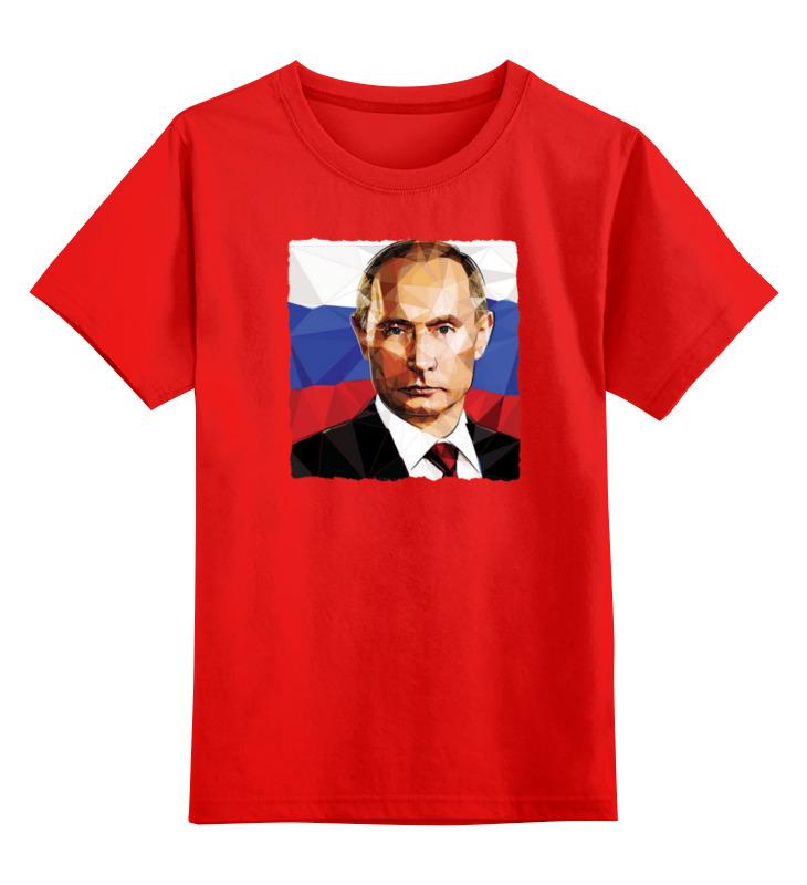 Детская футболка классическая унисекс Printio Putin smoby детская горка king size цвет красный