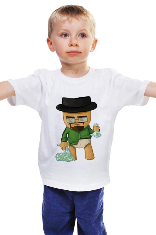 Детская футболка классическая унисекс Printio Хайзенберг детская футболка классическая унисекс printio мачете