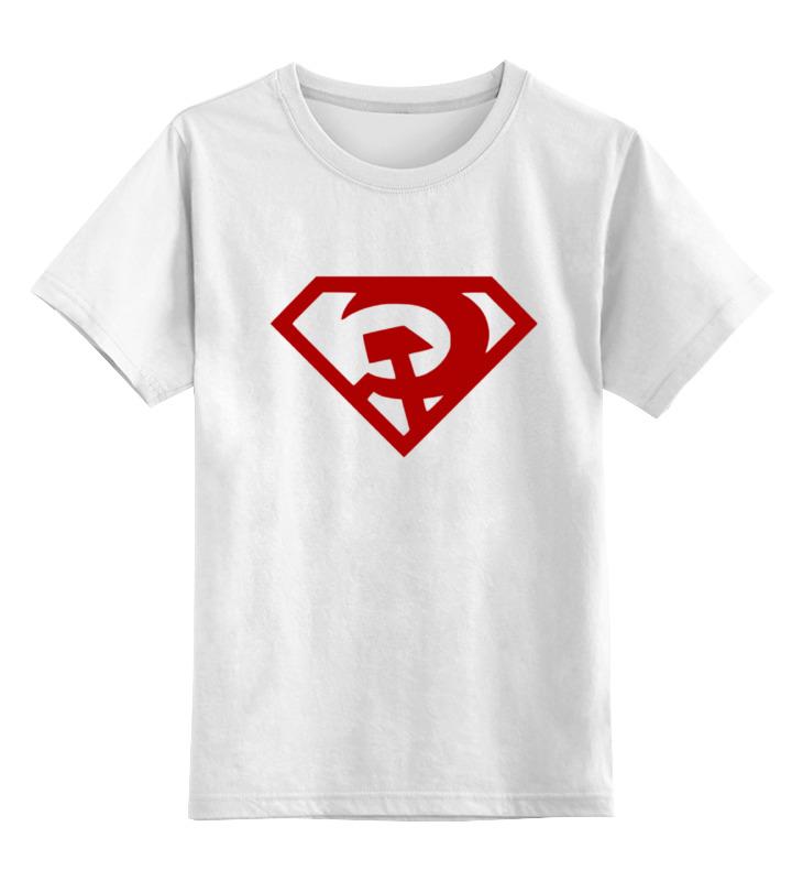 Детская футболка классическая унисекс Printio Ссср (супермен) цена и фото