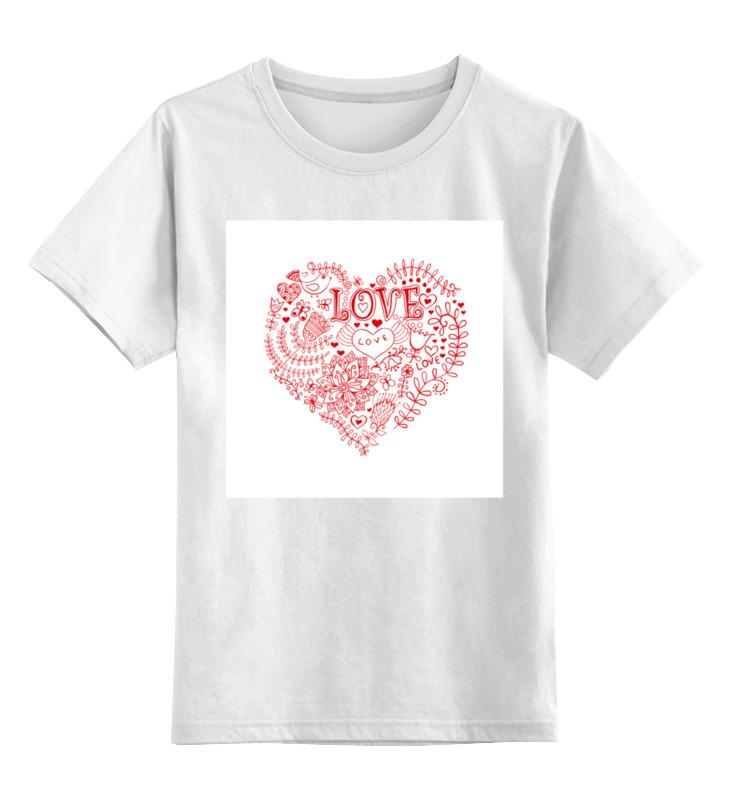 Детская футболка классическая унисекс Printio Love - 2 футболка классическая printio 62 2% в саратове