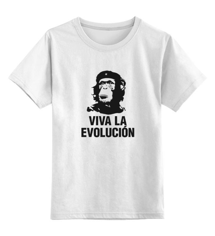 Детская футболка классическая унисекс Printio Viva la evolucion все цены
