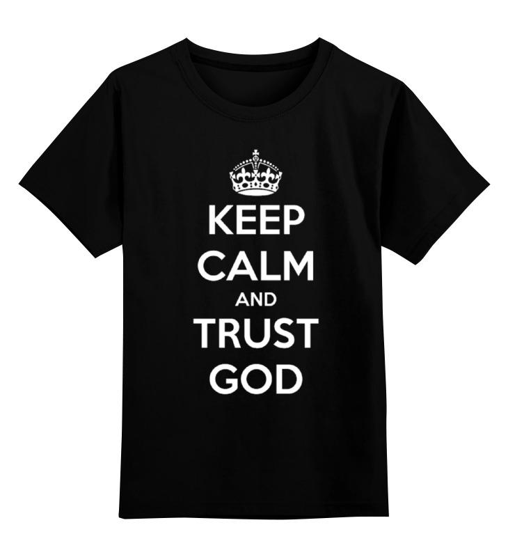 Детская футболка классическая унисекс Printio Keep calm детская футболка классическая унисекс printio keep calm and ski on
