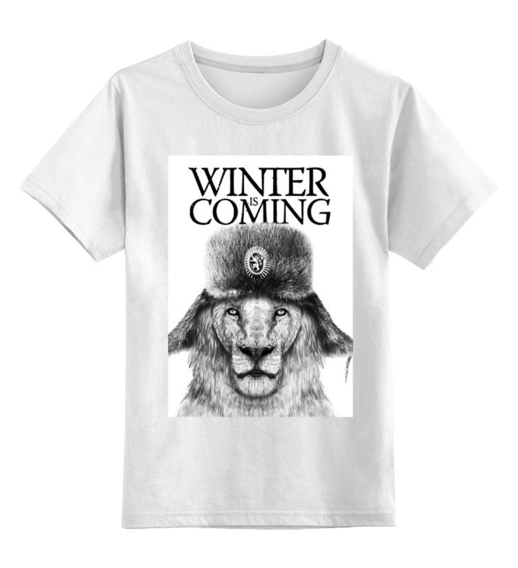 Printio Winter is coming детская футболка классическая унисекс printio игра престолов winter is coming