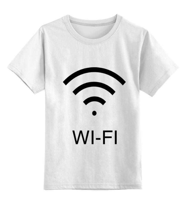 Детская футболка классическая унисекс Printio Wifi connect