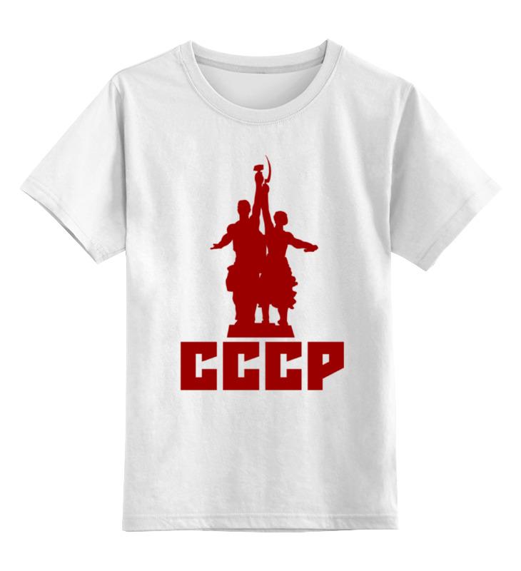 Детская футболка классическая унисекс Printio Советский союз цена и фото