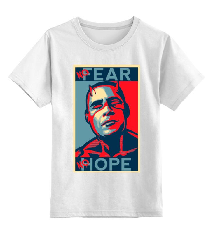 купить Детская футболка классическая унисекс Printio Обама - no hope по цене 798 рублей