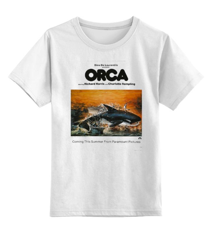 Детская футболка классическая унисекс Printio Смерть среди айсбергов / orca killer whale killer whale print pillow cover