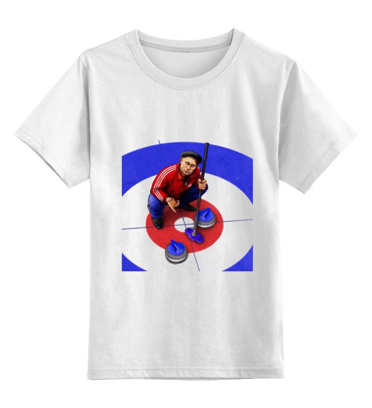 Детская футболка классическая унисекс Printio Путин - кёрлинг лонгслив printio путин кёрлинг
