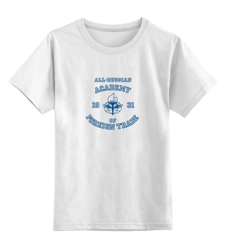 Детская футболка классическая унисекс Printio Футболка женская вавт детская футболка классическая унисекс printio футболка женская мггу