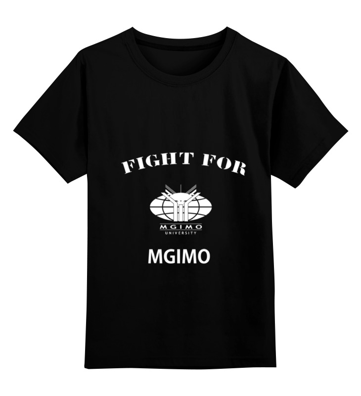 Детская футболка классическая унисекс Printio Fight for mgimo детская футболка классическая унисекс printio fight for msu