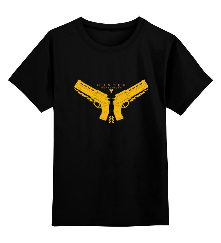 Детская футболка классическая унисекс Printio Hunter (destiny) детская футболка классическая унисекс printio dota 2 bounty hunter