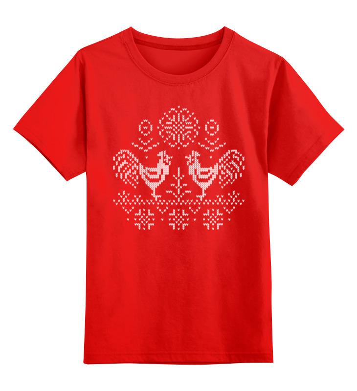 Детская футболка классическая унисекс Printio Год петуха 2017 скальп петуха veniard chinese cock cape
