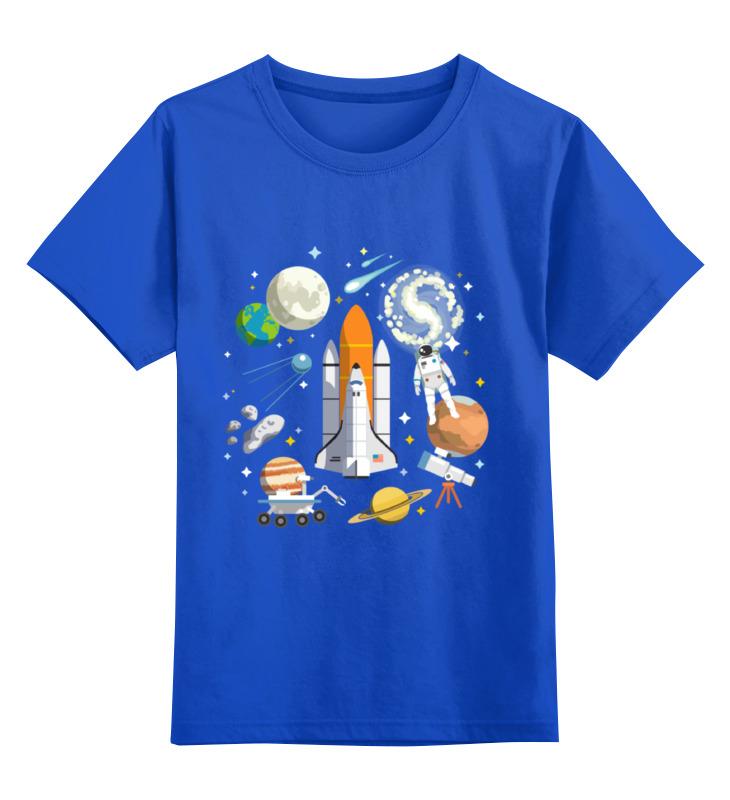 Детская футболка классическая унисекс Printio Космос, space детская футболка классическая унисекс printio space drink