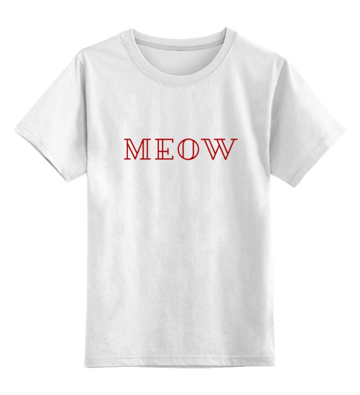 Детская футболка классическая унисекс Printio Me/ow детская футболка классическая унисекс printio try me