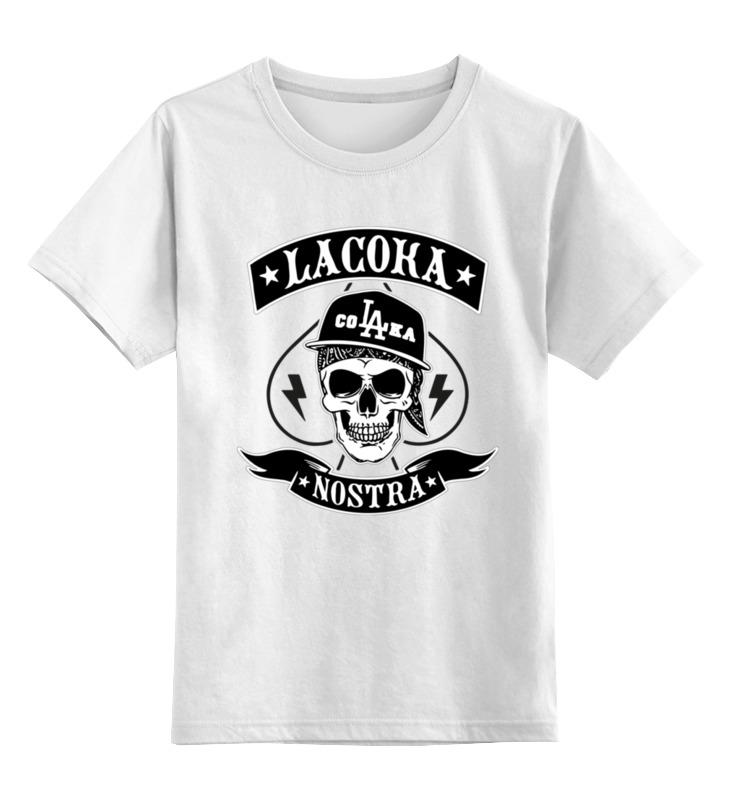 лучшая цена Детская футболка классическая унисекс Printio La coka nostra