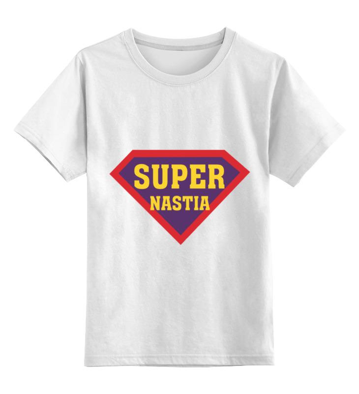Детская футболка классическая унисекс Printio Супер настя пижама детская настя 30