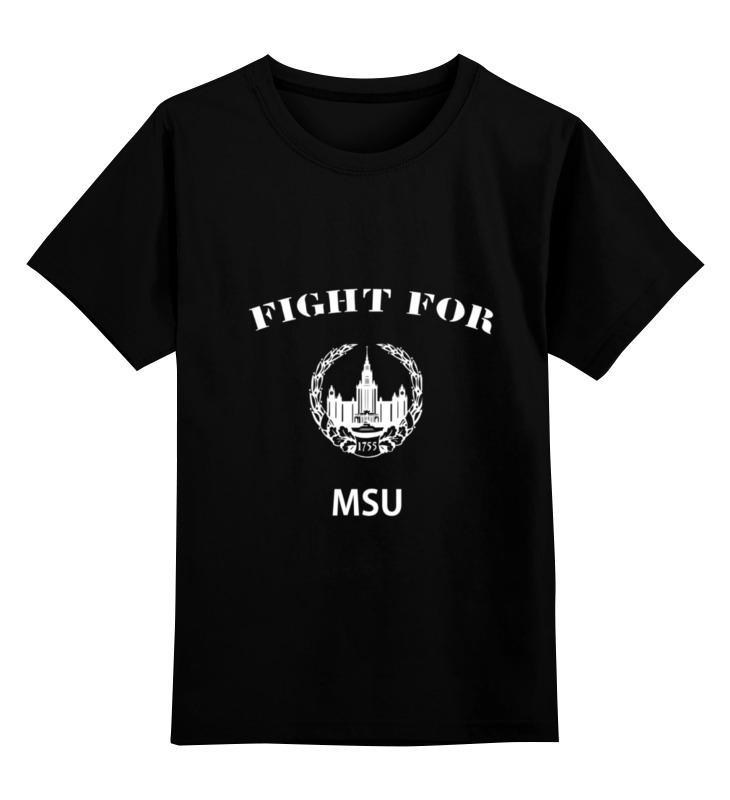 Детская футболка классическая унисекс Printio Fight for msu детская футболка классическая унисекс printio fight for msu