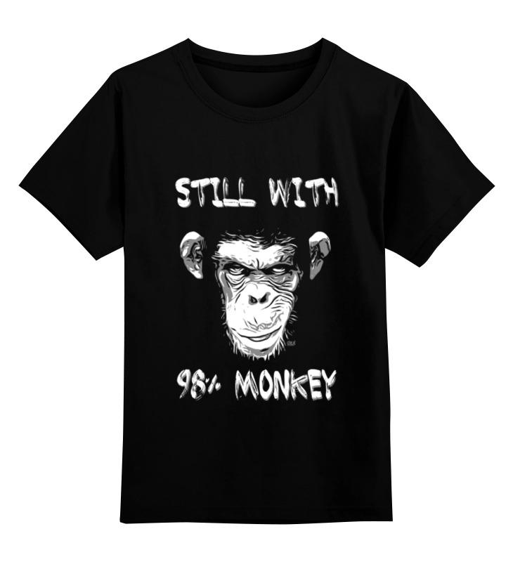 Детская футболка классическая унисекс Printio Steel whit 98% monkey детская футболка классическая унисекс printio hamlet monkey