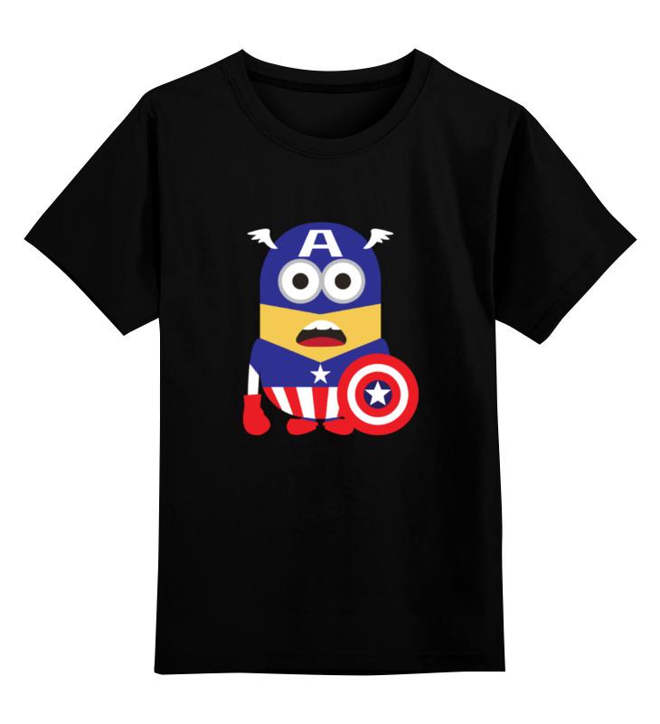 Детская футболка классическая унисекс Printio Капитан миньон цена и фото