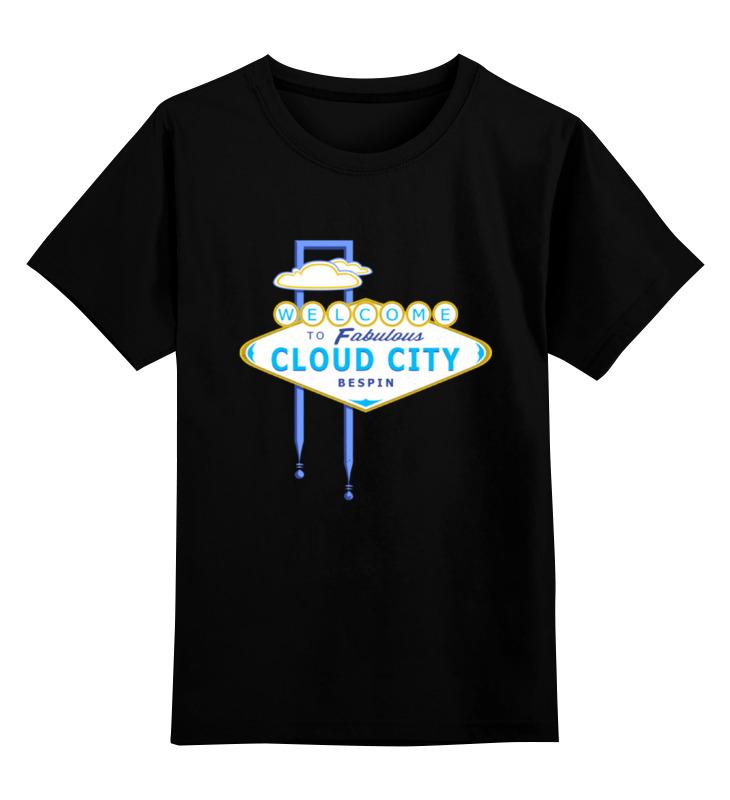 Printio Облачный город пётр шмидт облачный горизонт рейс симферополь – москва