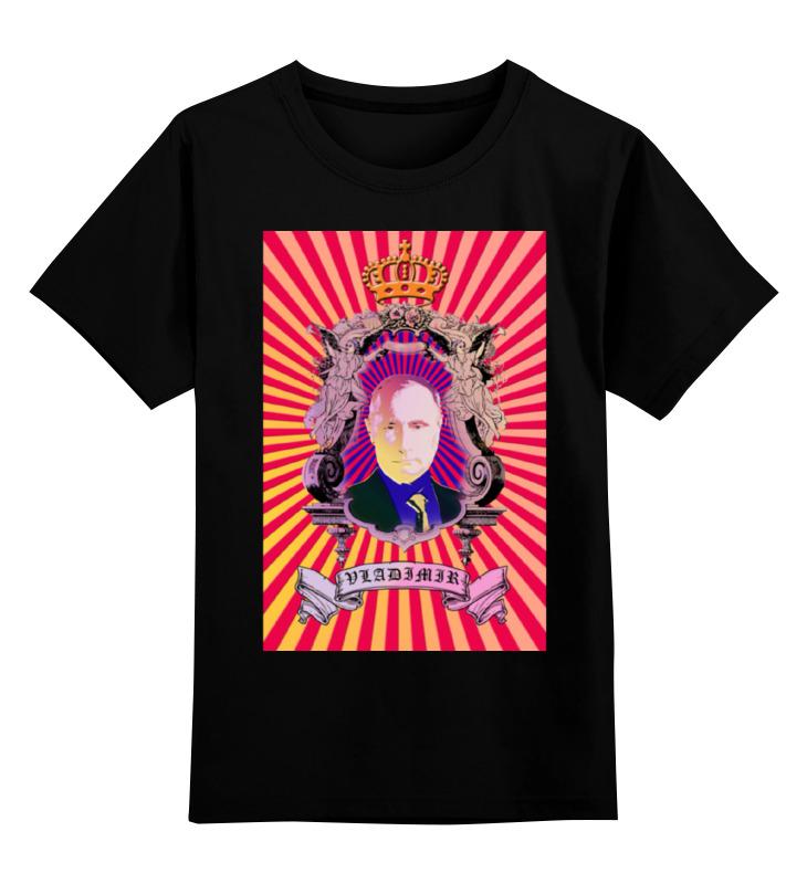 Детская футболка классическая унисекс Printio Vladimir