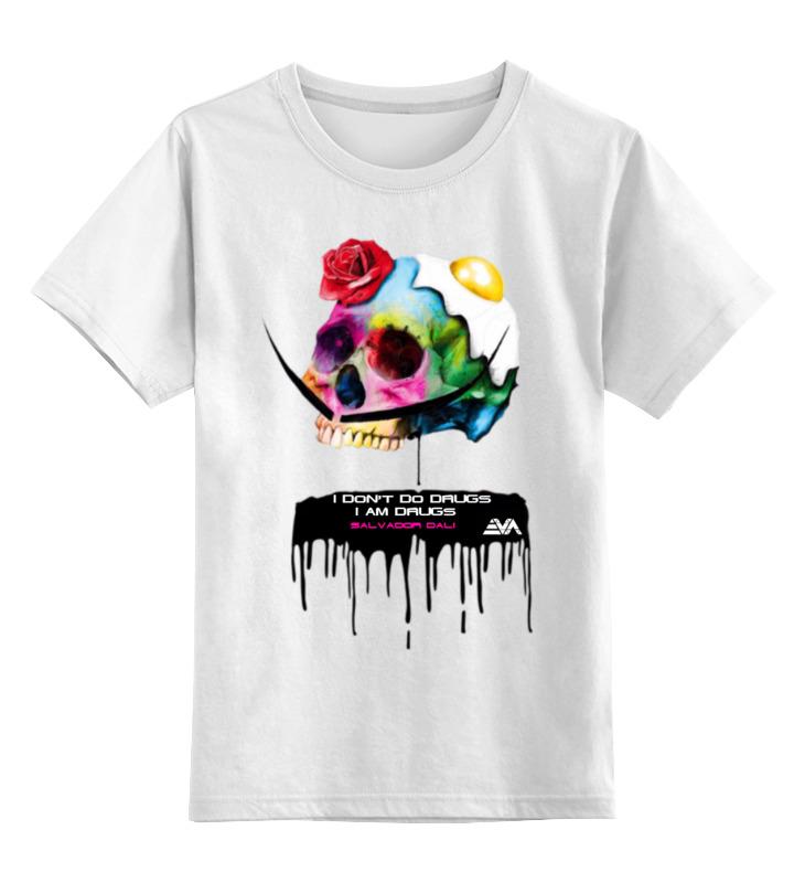 Детская футболка классическая унисекс Printio Череп дали дали сальвадор дневник одного гения