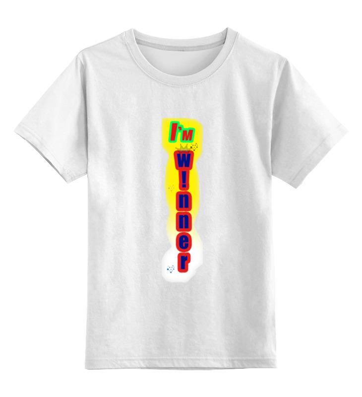 Детская футболка классическая унисекс Printio I'm winner