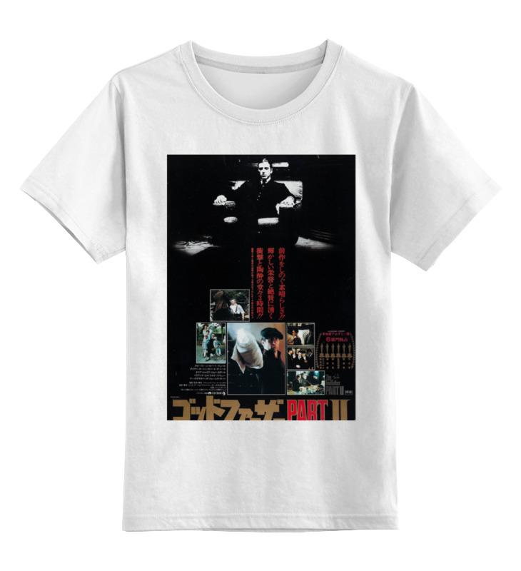 Детская футболка классическая унисекс Printio Godfather футболка print bar deadpool godfather