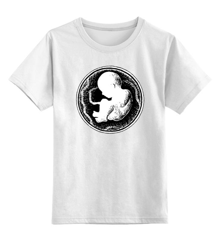 Детская футболка классическая унисекс Printio Начало жизни футболка print bar судьба начало