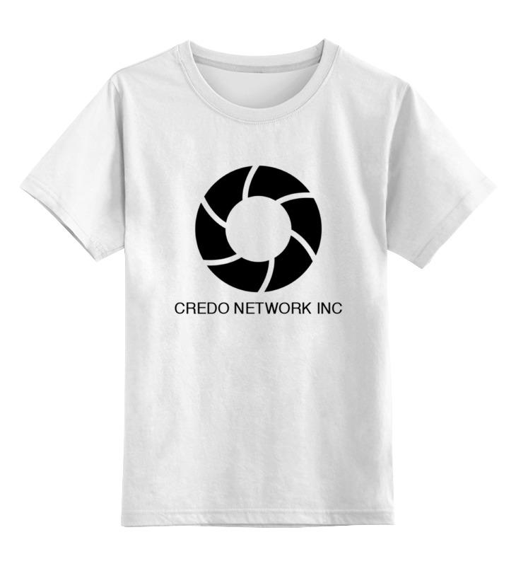 Детская футболка классическая унисекс Printio Credo network inc