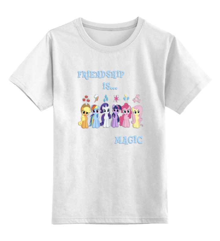 Детская футболка классическая унисекс Printio Friendship is magic