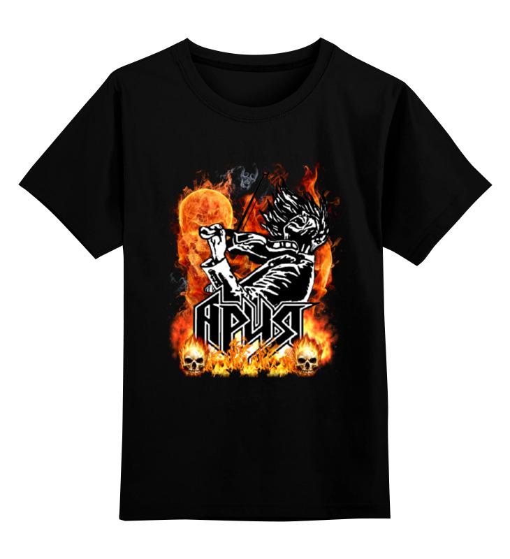 Детская футболка классическая унисекс Printio Ария - скрипач. детская футболка классическая унисекс printio ария скрипач