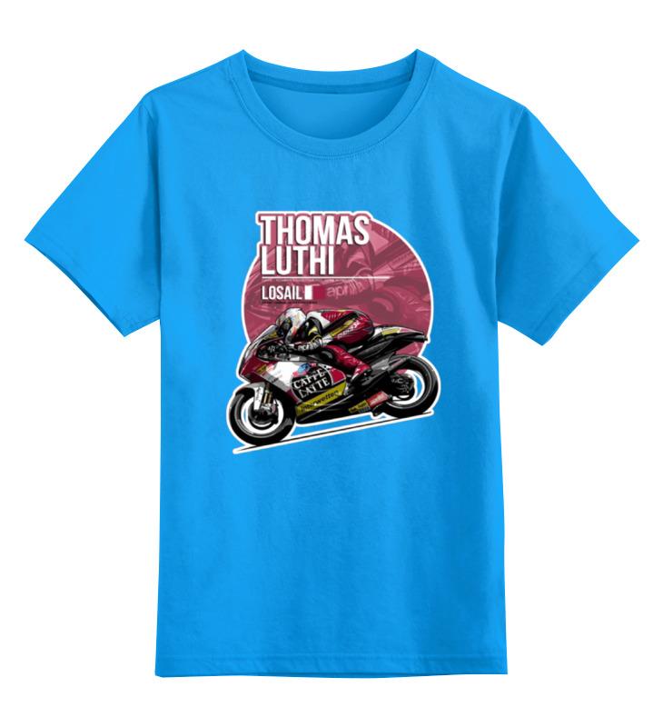Детская футболка классическая унисекс Printio Thomas luthi