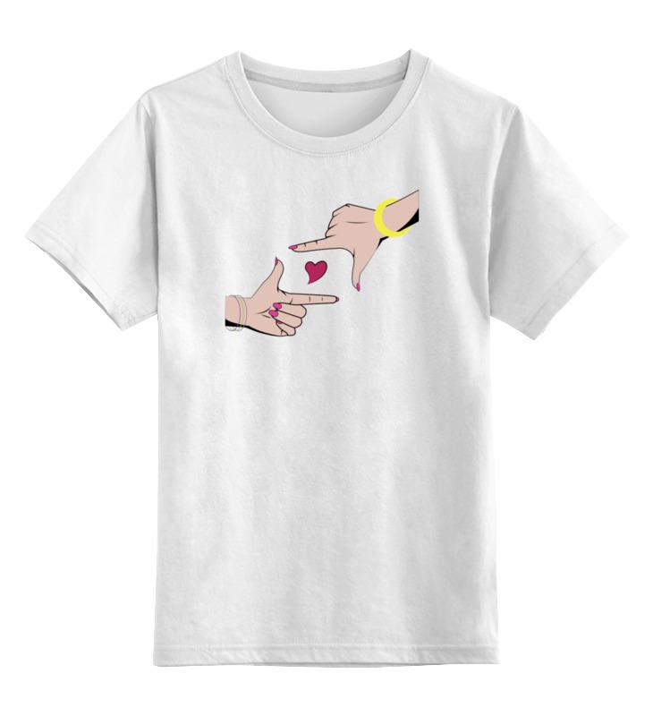 Детская футболка классическая унисекс Printio Руки и сердце детская футболка классическая унисекс printio мы��ка и сердце