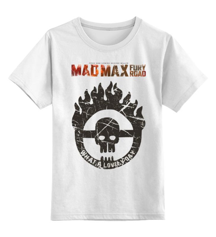 Детская футболка классическая унисекс Printio Mad max детская футболка классическая унисекс printio мачете
