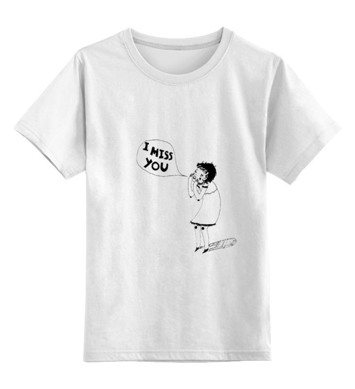Детская футболка классическая унисекс Printio I miss you детская футболка классическая унисекс printio i love you beary much