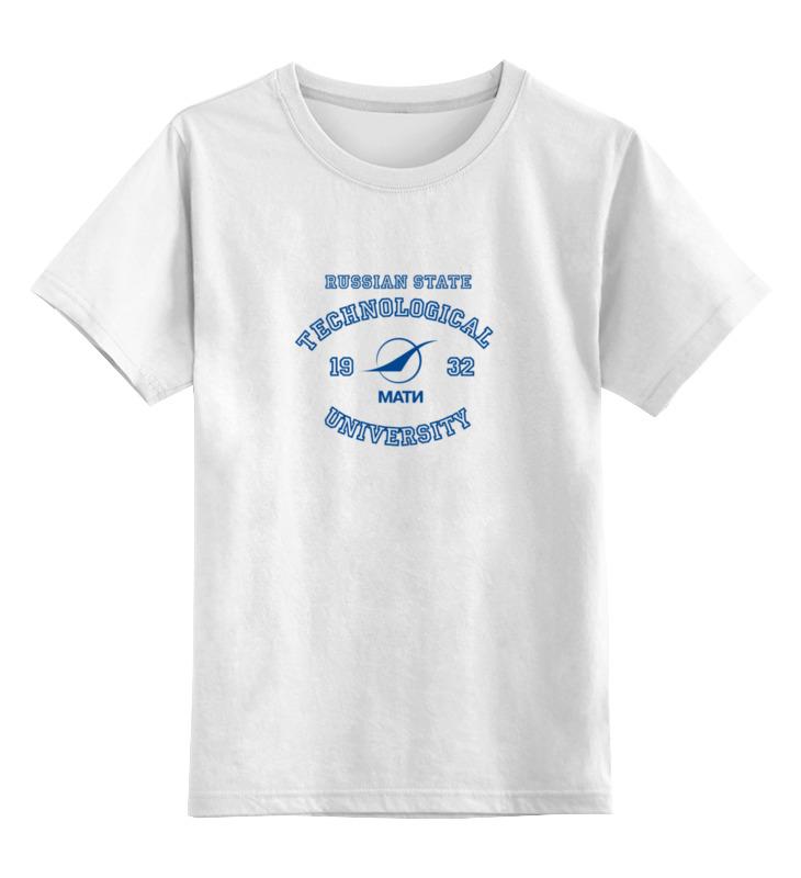 Детская футболка классическая унисекс Printio Футболка женская мати