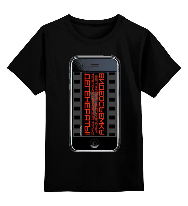 Детская футболка классическая унисекс Printio Вертикальный кадр