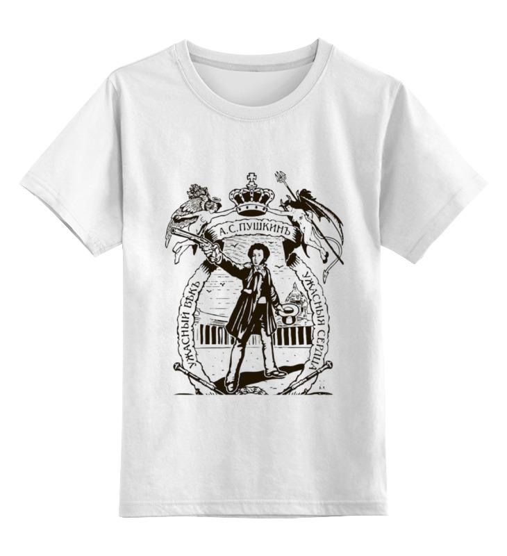 Детская футболка классическая унисекс Printio Александр сергеевич пушкин