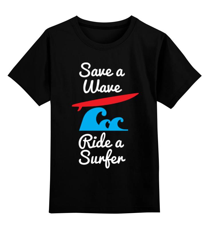 Детская футболка классическая унисекс Printio Серфер (surfer)