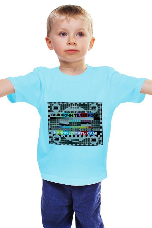 Детская футболка классическая унисекс Printio Выключи телевизор! телевизор