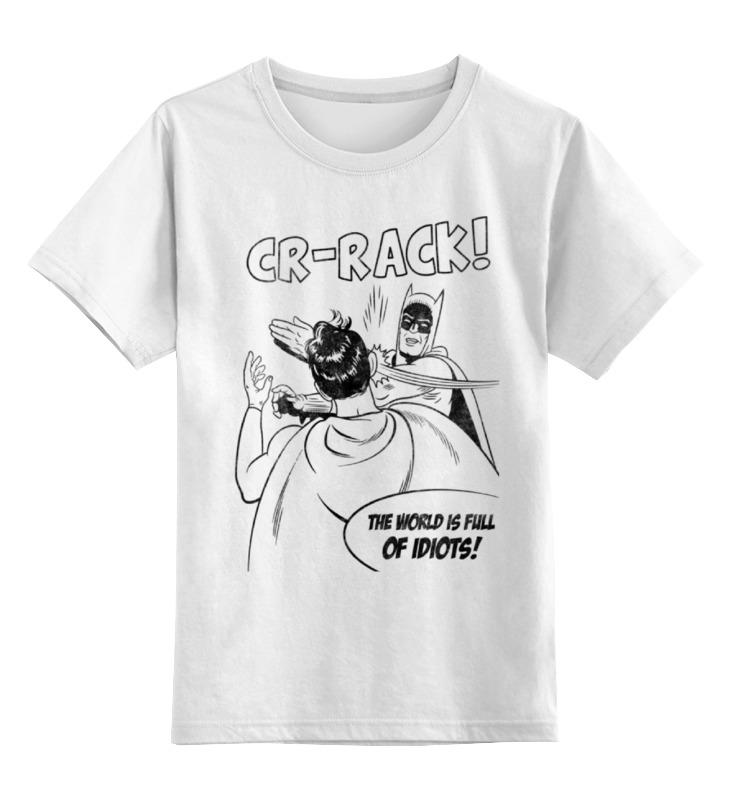 Детская футболка классическая унисекс Printio Бэтмен и робин. пощёчина футболка wearcraft premium slim fit printio бэтмен и робин пощёчина