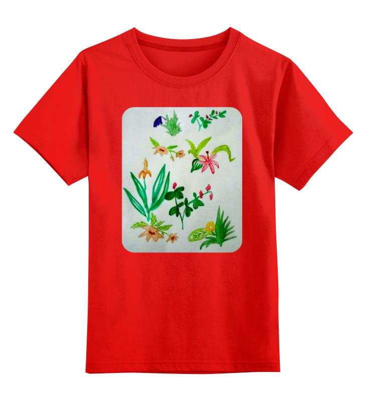 Детская футболка классическая унисекс Printio Ботаника андреева и ботаника