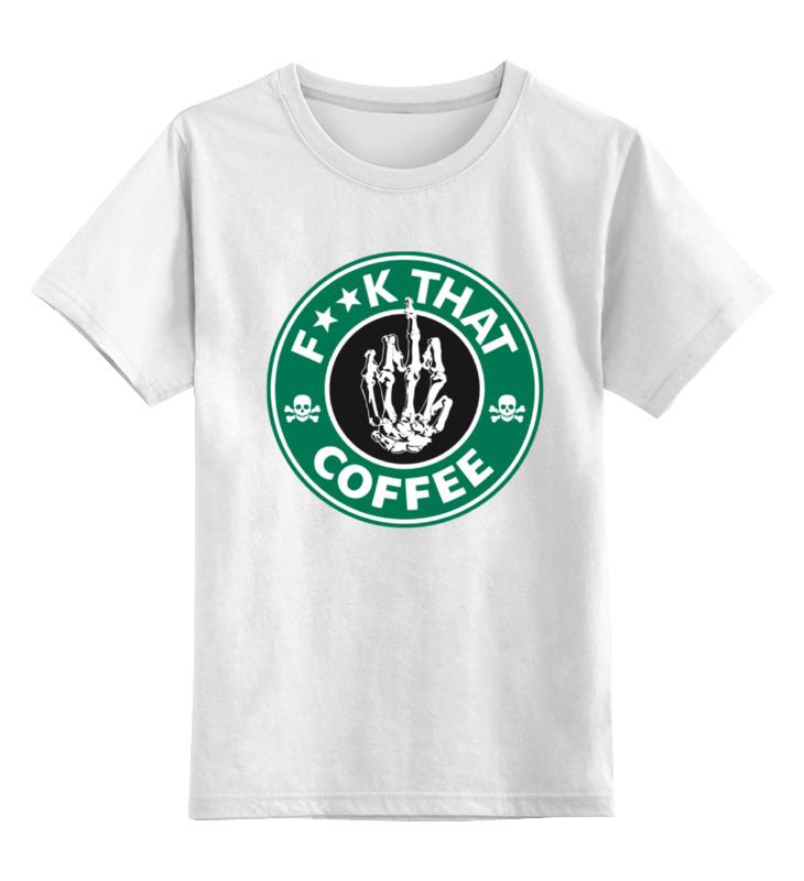 Детская футболка классическая унисекс Printio Нах этот кофе (f**k that coffee) сумка printio нах этот кофе f k that coffee