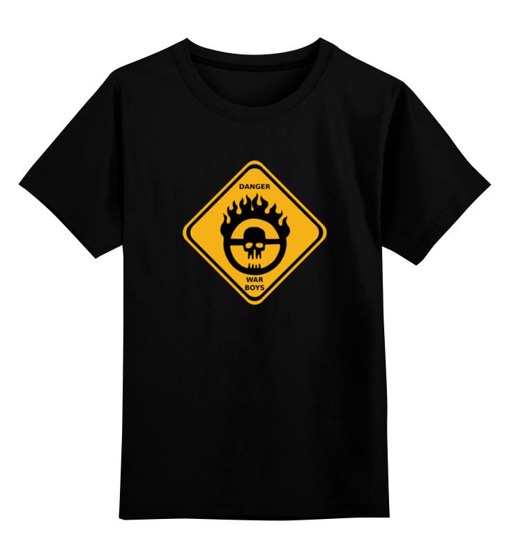 Детская футболка классическая унисекс Printio War boys (mad max) джинсы mustang mustang mu454emabhz7