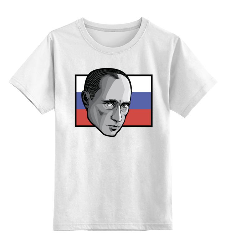 Детская футболка классическая унисекс Printio Путин (россия) детская футболка классическая унисекс printio россия украина