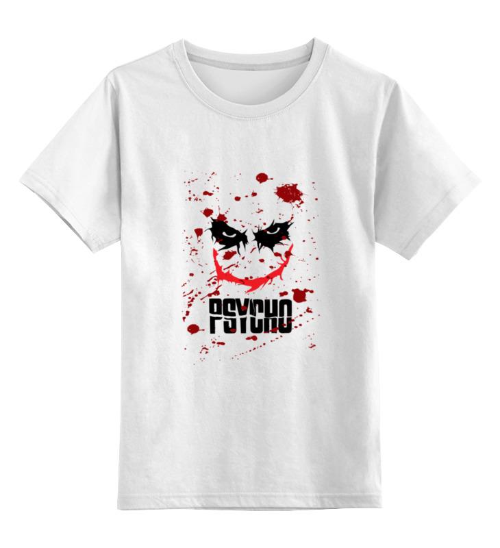 Printio Джокер (psycho) футболка стрэйч printio psycho